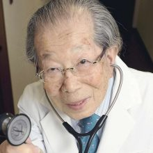 Japanese Physician Who Studied Longevity (And Lived To 105) Reveals The Secrets To A Long Life